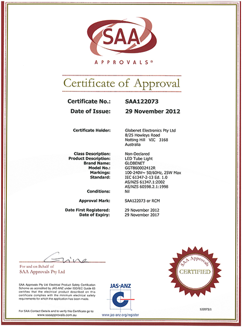 reach认证费用_证书样本_安徽通标质量认证检测有限公司